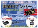DX 1オーナー 社外コーナーセンサー 社外ナビ バックカメラ パワーウインド 軽貨物 事業用可(2枚目)