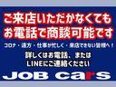 DX 1オーナー 社外コーナーセンサー 社外ナビ バックカメラ パワーウインド 軽貨物 事業用可(3枚目)