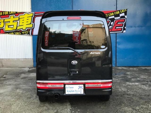 「ダイハツ」「アトレーワゴン」「コンパクトカー」「鹿児島県」の中古車5