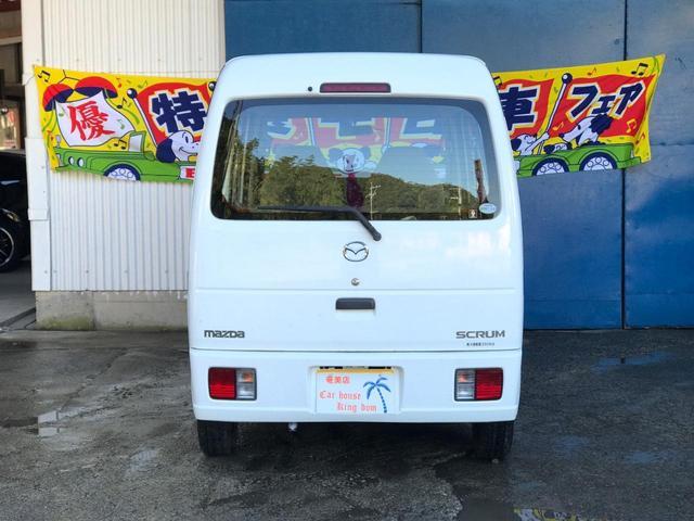 「マツダ」「スクラム」「軽自動車」「鹿児島県」の中古車11