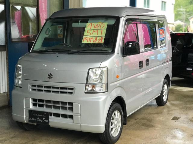「スズキ」「エブリイ」「コンパクトカー」「鹿児島県」の中古車6