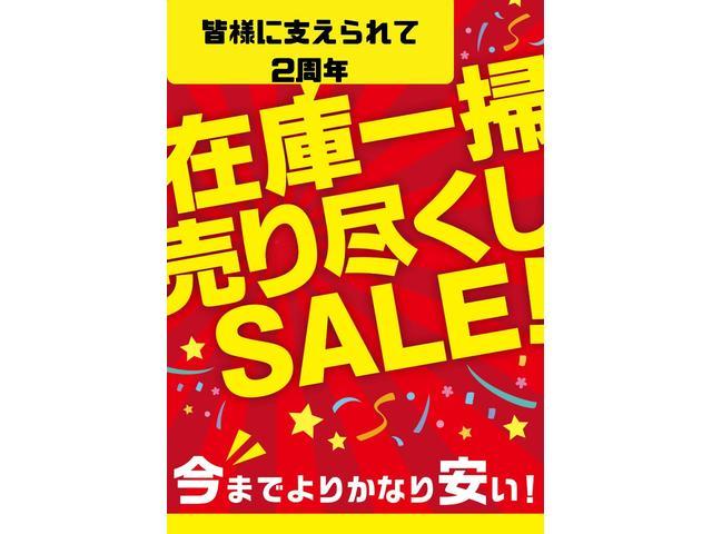 F キャルルック ホワイトリボン 新品シートカバー(2枚目)