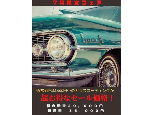 F キャルルック ホワイトリボン 新品シートカバー(3枚目)
