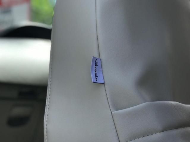 F キャルルック ホワイトリボン 新品シートカバー(19枚目)