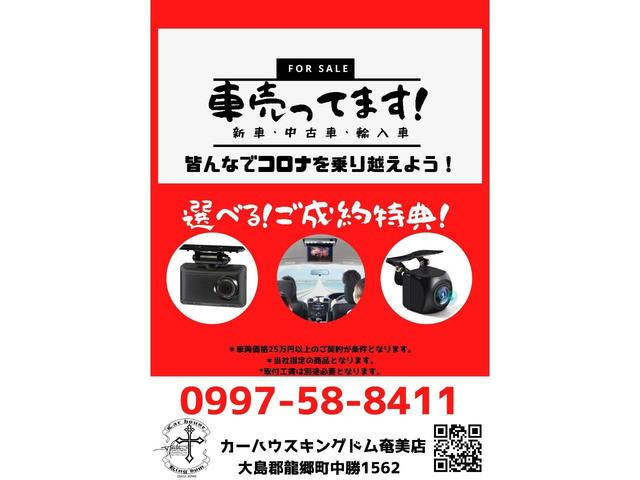 F キャルルック ホワイトリボン 新品シートカバー(20枚目)