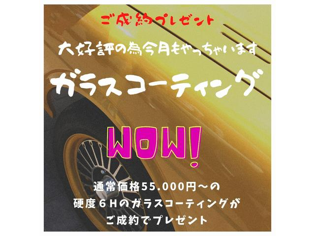 XG NEWエンジン・NEWタービン・NEWクラッチ(3枚目)