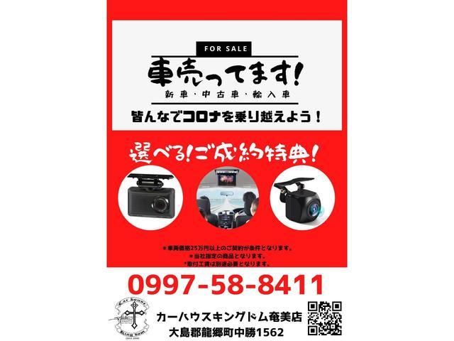 XG NEWエンジン・NEWタービン・NEWクラッチ(20枚目)