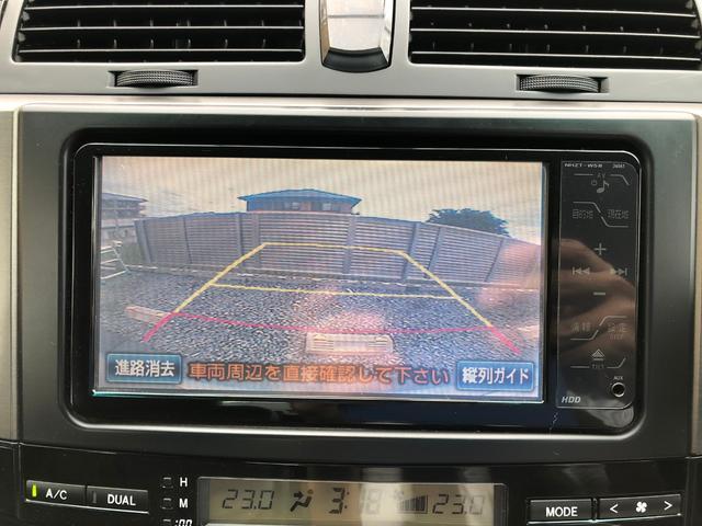 「トヨタ」「マークX」「セダン」「奈良県」の中古車10