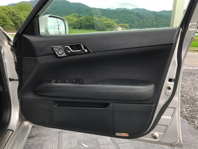「トヨタ」「マークX」「セダン」「奈良県」の中古車24