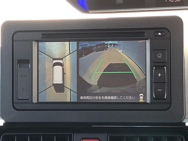 カスタムX 駐車サポート機能付き デモカーUP(5枚目)