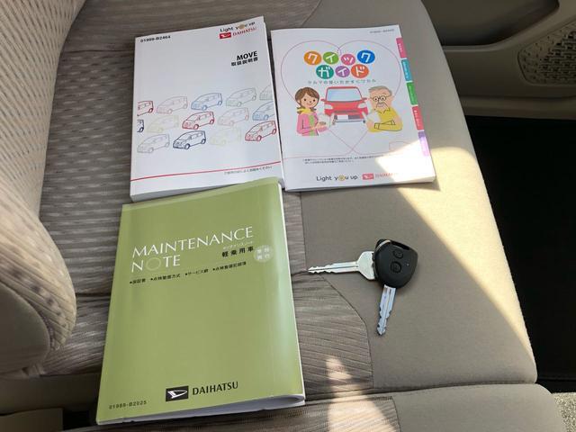 自動車ローン・TS3カード・JAF・自動車保険も取扱しております。この機会にご検討、また保険の見直しもしてみませんか?