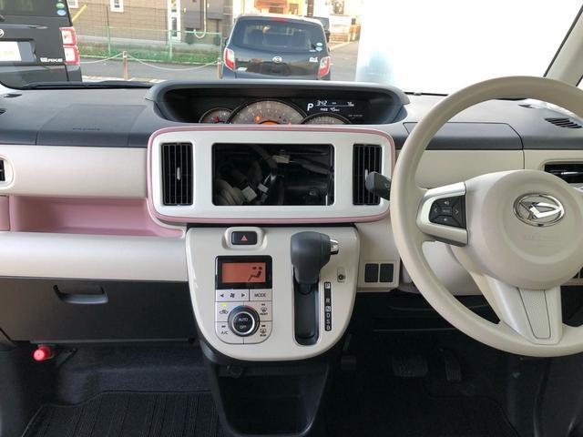 GメイクアップリミテッドSA3 パノラマモニター 両側電動スライド デモカー 禁煙車 誤発進抑制制御機能(9枚目)