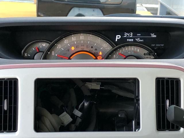 GメイクアップリミテッドSA3 パノラマモニター 両側電動スライド デモカー 禁煙車 誤発進抑制制御機能(10枚目)