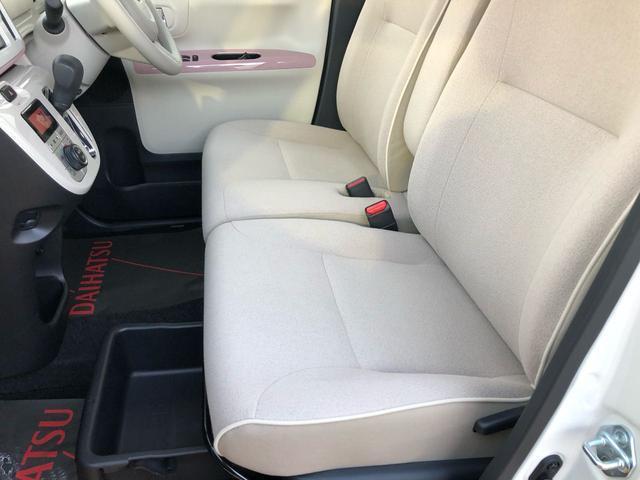 GメイクアップリミテッドSA3 パノラマモニター 両側電動スライド デモカー 禁煙車 誤発進抑制制御機能(12枚目)