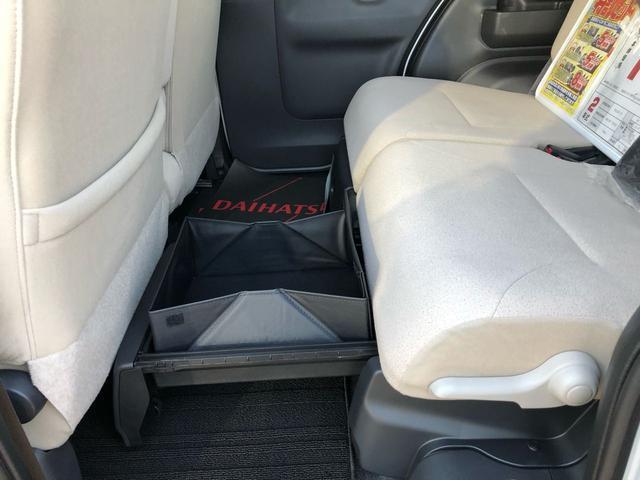 GメイクアップリミテッドSA3 パノラマモニター 両側電動スライド デモカー 禁煙車 誤発進抑制制御機能(13枚目)