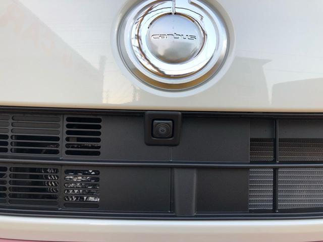 GメイクアップリミテッドSA3 パノラマモニター 両側電動スライド デモカー 禁煙車 誤発進抑制制御機能(15枚目)