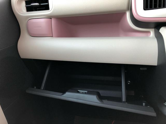 GメイクアップリミテッドSA3 パノラマモニター 両側電動スライド デモカー 禁煙車 誤発進抑制制御機能(32枚目)