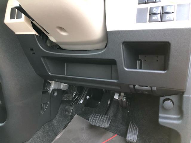 GメイクアップリミテッドSA3 パノラマモニター 両側電動スライド デモカー 禁煙車 誤発進抑制制御機能(33枚目)