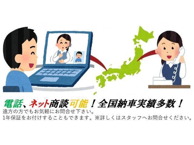 スペシャル 1年保証 エアバッグ パワステ(21枚目)