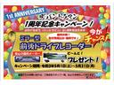 ロングスーパーGL ナビ テレビ 100V電源 ETC(4枚目)