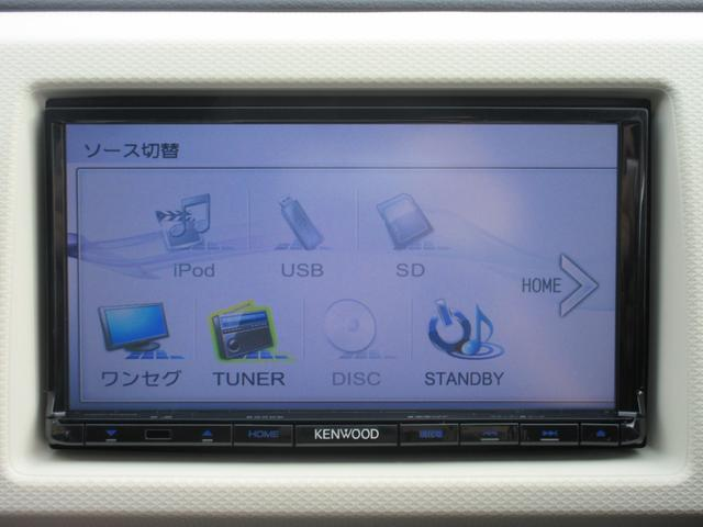 GL 運転席シートヒーター アイドリングストップ 横滑り防止 USB ETC メモリナビ ワンセグTV CD/MSV キーレス(24枚目)