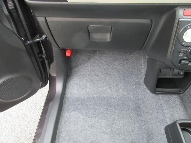 GL 運転席シートヒーター アイドリングストップ 横滑り防止 USB ETC メモリナビ ワンセグTV CD/MSV キーレス(41枚目)