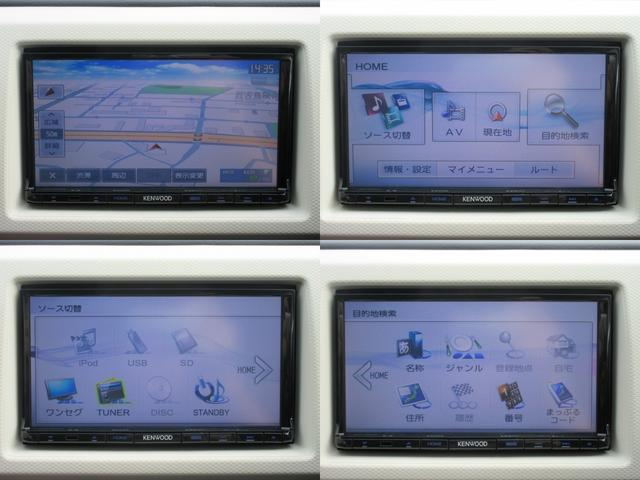 GL 運転席シートヒーター アイドリングストップ 横滑り防止 USB ETC メモリナビ ワンセグTV CD/MSV キーレス(77枚目)