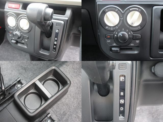GL 運転席シートヒーター アイドリングストップ 横滑り防止 USB ETC メモリナビ ワンセグTV CD/MSV キーレス(80枚目)