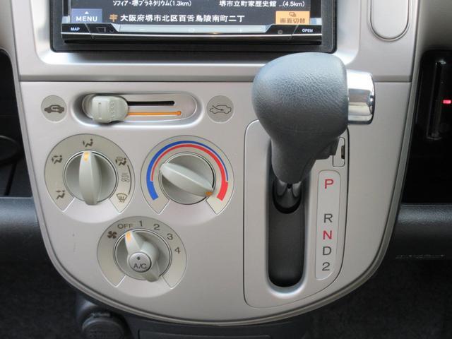 F ユーザー買取車 社外SDナビ USB(9枚目)