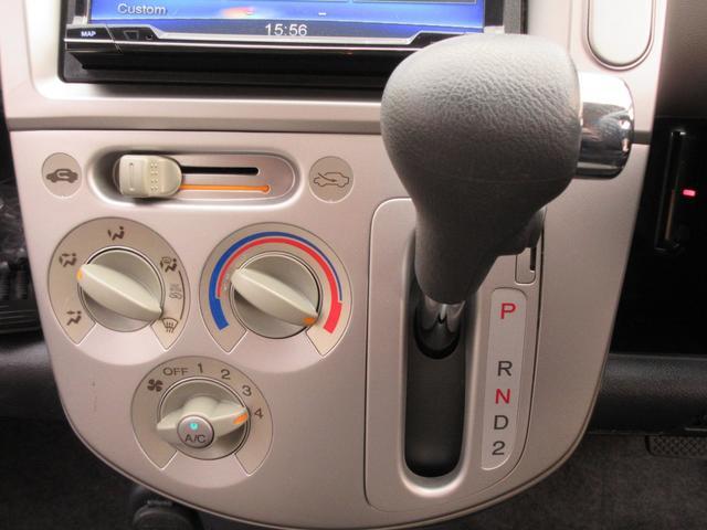 F ユーザー買取車 社外SDナビ USB(27枚目)