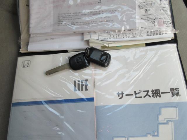 F ユーザー買取車 社外SDナビ USB(71枚目)