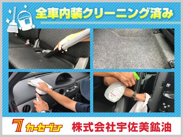 【除菌・消臭済み☆】全車両除菌、クリーニング済みなので安心です☆