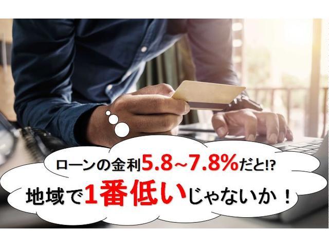 【ローン可能】頭金0からOK☆最大84回までのお支払プランをご提案できます。金利の安く、お客様のライフプランに合わせたシミュレーションが可能ですので、お気軽にお問い合わせ下さい♪