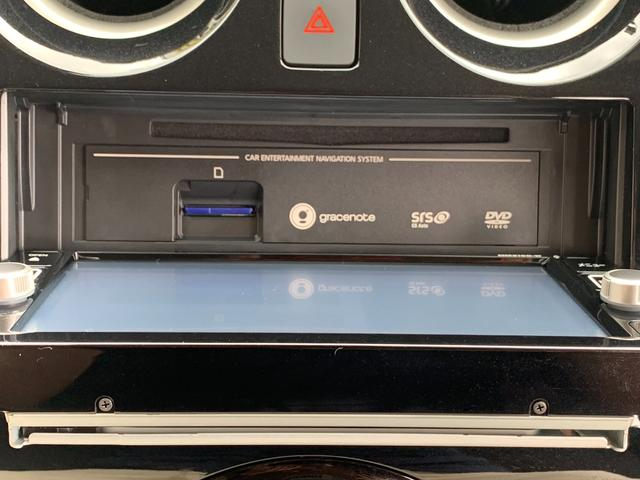 e-パワー X スマキー オートエアコン ABS パワステ エアバッグ パワーウィンドウ LEDヘットライト 前後ドラレコ フルセグTV アイドリングストップ アラウンドビューモニター ETC 1オーナー禁煙車(25枚目)