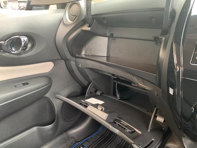 e-パワー X スマキー オートエアコン ABS パワステ エアバッグ パワーウィンドウ LEDヘットライト 前後ドラレコ フルセグTV アイドリングストップ アラウンドビューモニター ETC 1オーナー禁煙車(33枚目)