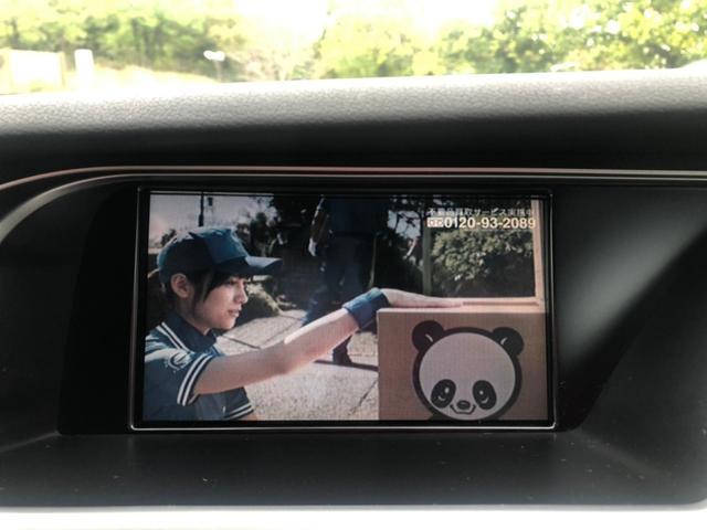 「アウディ」「A4」「ステーションワゴン」「奈良県」の中古車10