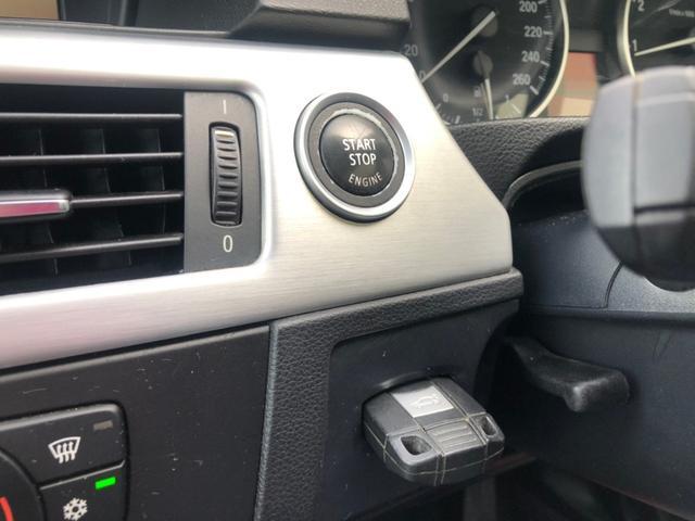 「BMW」「3シリーズ」「セダン」「奈良県」の中古車27