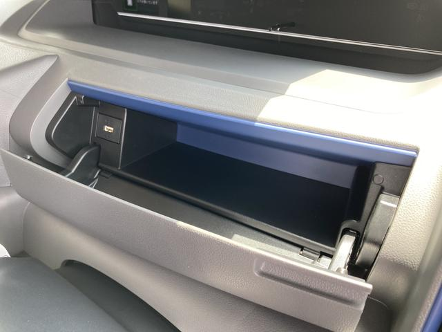 Xセレクション 360度スーパーUV&IRカットガラス 格納式シートバックテーブル シートバックポケット 運転席シートリフター チルトステアリング シートヒーター リヤヒーターダクト(25枚目)