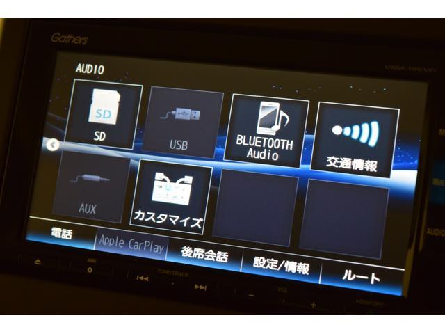 「ホンダ」「N-BOX」「コンパクトカー」「奈良県」の中古車21