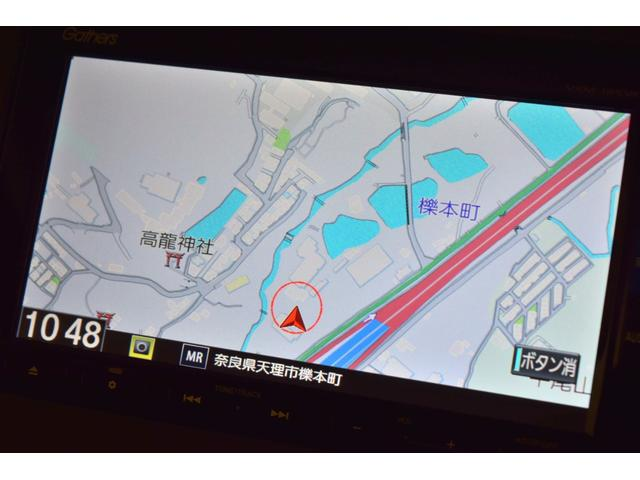 「ホンダ」「N-BOX」「コンパクトカー」「奈良県」の中古車22
