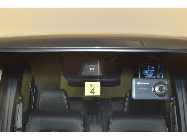 「ホンダ」「N-BOX」「コンパクトカー」「奈良県」の中古車34