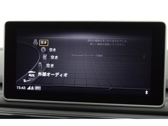 「アウディ」「A5スポーツバック」「セダン」「奈良県」の中古車15