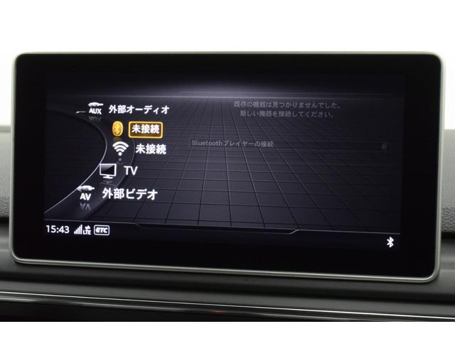 「アウディ」「A5スポーツバック」「セダン」「奈良県」の中古車16