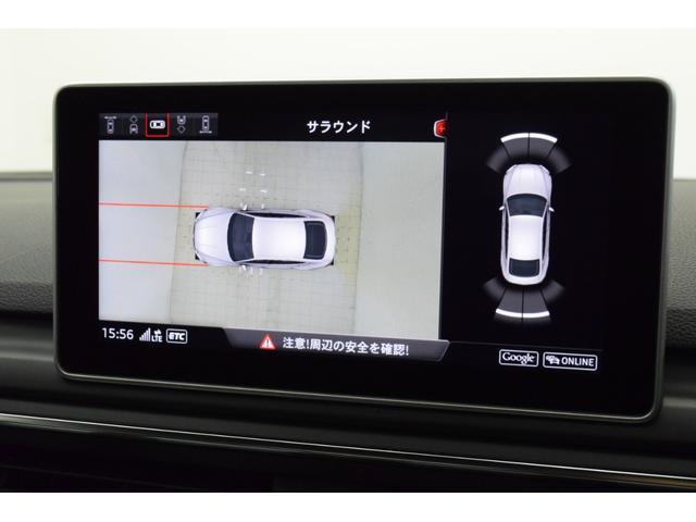 「アウディ」「A5スポーツバック」「セダン」「奈良県」の中古車18