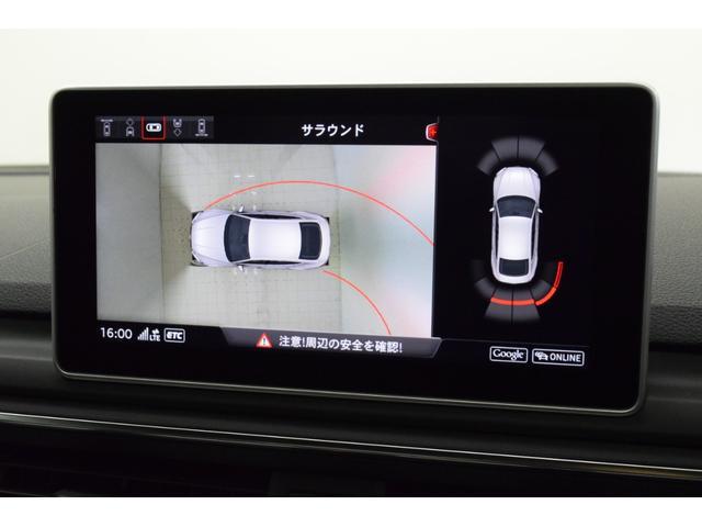 「アウディ」「A5スポーツバック」「セダン」「奈良県」の中古車19