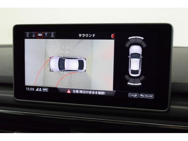 「アウディ」「A5スポーツバック」「セダン」「奈良県」の中古車20