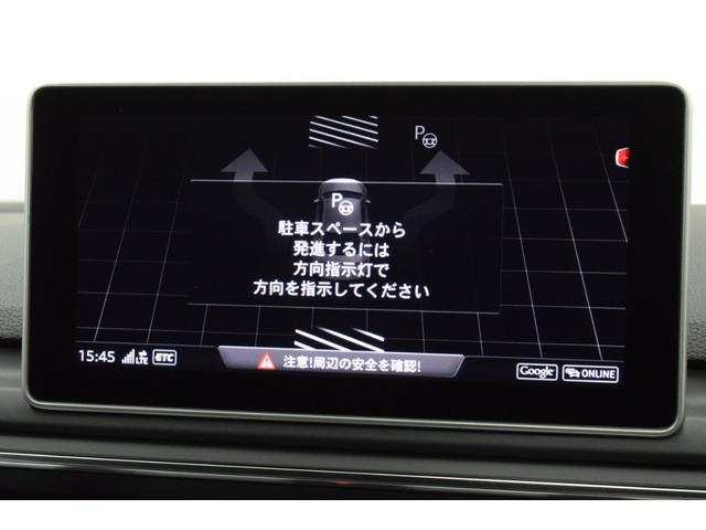 「アウディ」「A5スポーツバック」「セダン」「奈良県」の中古車21