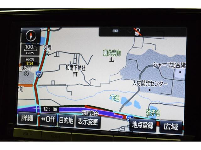 「トヨタ」「プリウスα」「ミニバン・ワンボックス」「奈良県」の中古車10