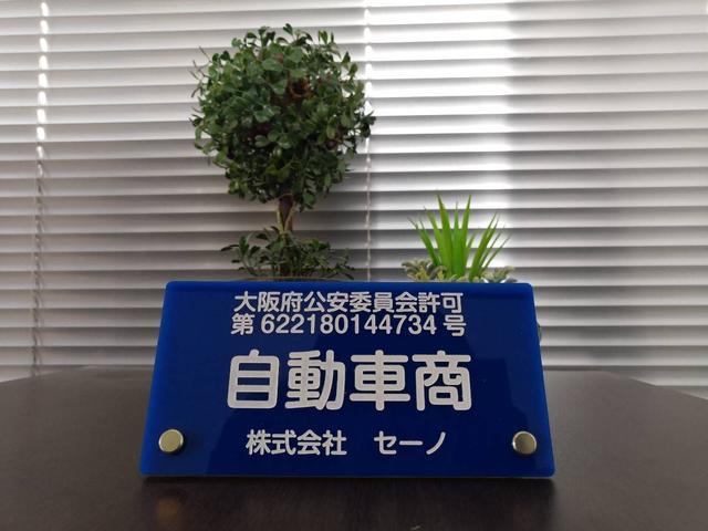 走行6.7万キロ アエラス 電動スライドドア・スマートキー(20枚目)