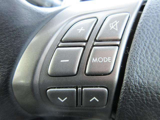 2.0i Bスポーツリミテッド 走行7.0万キロ・後期型モデル・ホワイトパール・TV・DVD・ナビ・ETC・パドルシフト・ステアリングスイッチ・通常タイヤ・スタッドレスタイヤ付(12枚目)